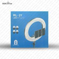 رینگ لایت حرفه ای RL-21اینچ
